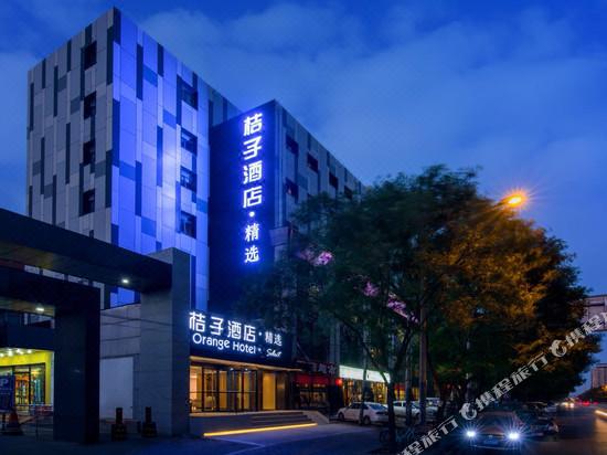 Hotels Near Shaoyaoju 1 Navitime Transit