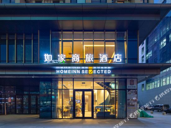 Hotels Near Siasun Robot 1 Navitime Transit