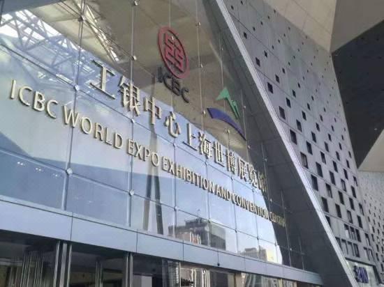 Home Inn Plus Shanghai Lujiazui Expo Park Hotel Reviews