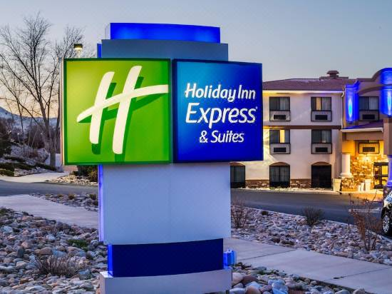 Holiday Inn Express Hotel Suites Moab Hotel Reviews And