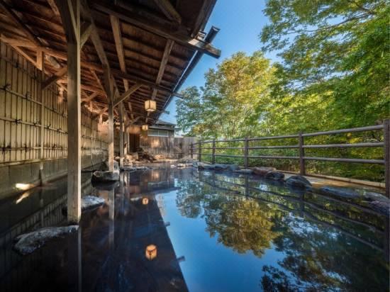 Akiu Onsen Hotel Hananoyu Hotel Reviews And Room Rates