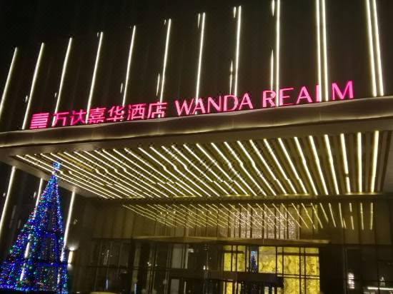 Wanda Realm Dongying Hotel Reviews And Room Rates Trip Com