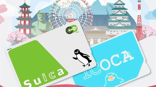 日本東京地鐵西瓜卡suica卡關西大阪ICOCA卡周游JR線路推薦【攜程玩樂】
