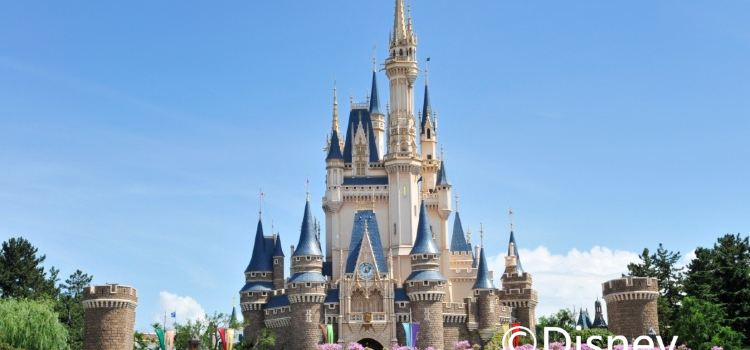 Tokyo Disneyland Travel Guidebook Must Visit Attractions In