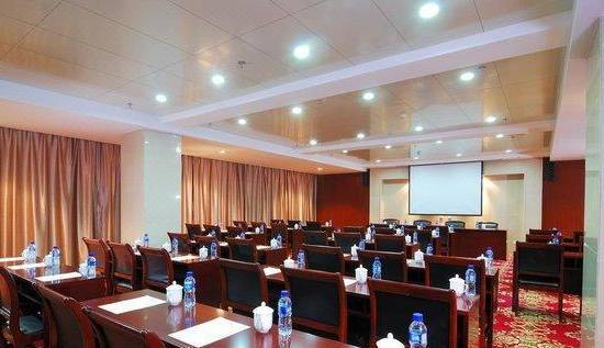 Binjiangge Hotel Wuhan Hotel Reviews And Room Rates