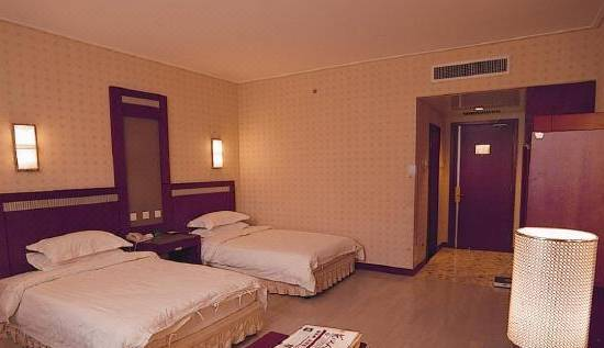 Huanghe Jingdu Grand Hotel Hotel Reviews And Room Rates