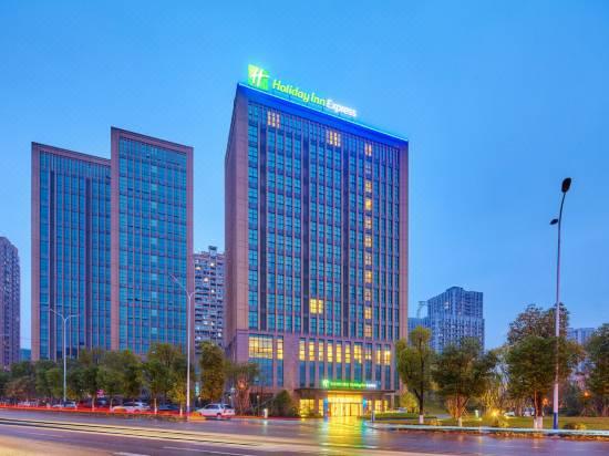 Holiday Inn Express Chongqing University Hotel Reviews And