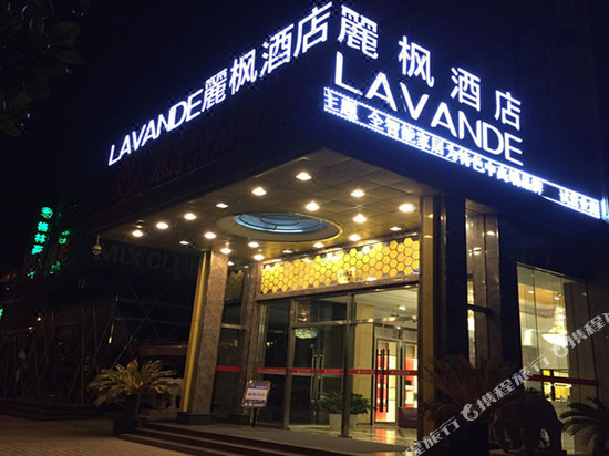 Lavande Hotel Shanghai Zhangjiang Guanglan Road Metro