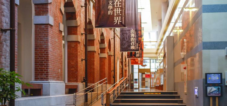 Museum Of Taiwan Literature Travel Guidebook Must Visit