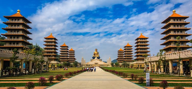 Fo Guang Shan Buddha Museum travel guidebook –must visit attractions in Kaohsiung – Fo Guang Shan Buddha Museum nearby recommendation – Trip.com