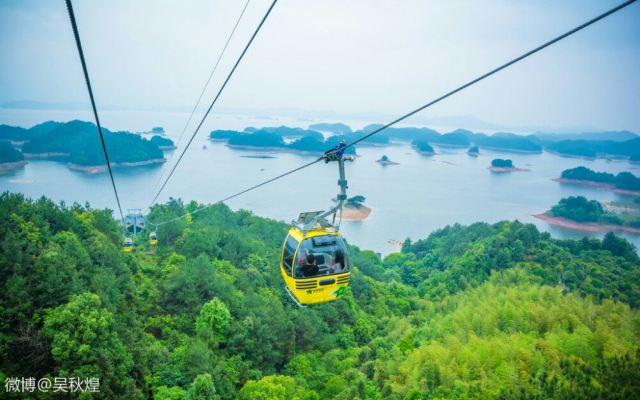 千島湖景區景點-杭州旅遊評論-2015年9月7日旅行指南-Trip.com