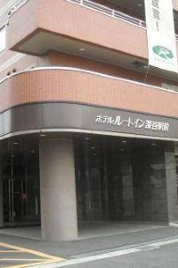 Hotels Near Genshoin Fukaya Trip Com