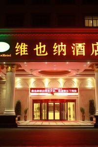 Hotels Near Pudong International Airport Trip Com