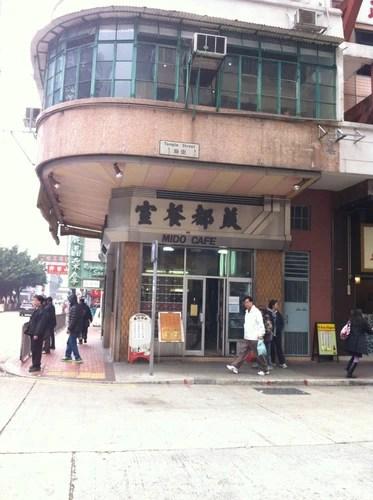 2014/02/16-17 香港美食之旅 - 香港游記攻略【攜程攻略】