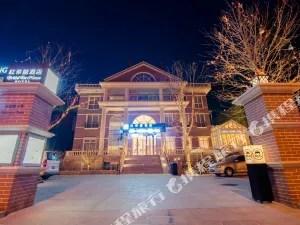 紅茶館酒店(煙臺萊山店)預訂價格,聯系電話\\位置地址【攜程酒店】