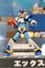 Bandai Megaman D-Arts: Megaman Full Armor