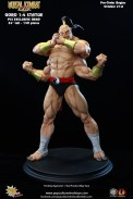 Pop Culture Shock - Mortal Kombat (Klassic): Goro