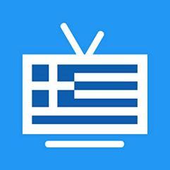 Ελληνική τηλεόραση ζωντανά