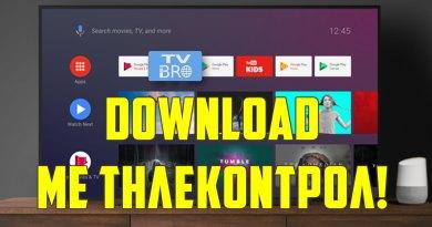 Ο καλύτερος Web Browser για Android TV με downloads