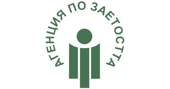 Свободни работни места в бюро по труда Хасково