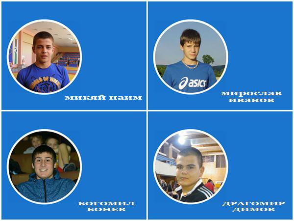 Димитровградчани печелят 8 медала пред пълни трибуни в Търговище