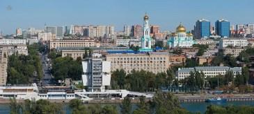 Ростов-на-Дону. Современный облик города