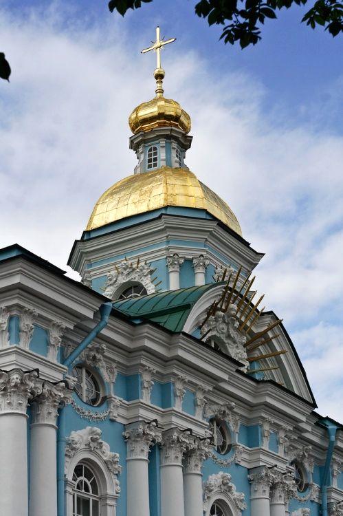 Никольский Морской собор г. Санкт-Петербурга