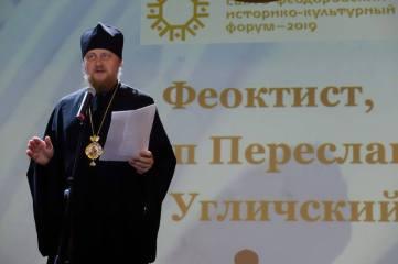 Обращение к участникам форума епископа Переславского и Угличского Феоктиста