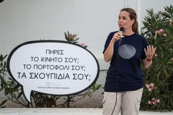 ΘΑΛΑΣΣΙΟ ΠΕΡΙΒΆΛΛΟΝ