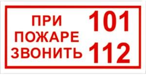 _101_102