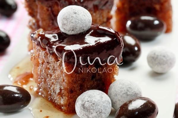Καρυδόπιτα με σοκολάτα και ΜΕΤΑΧΑ