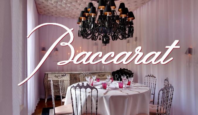 Cristal room – Baccara