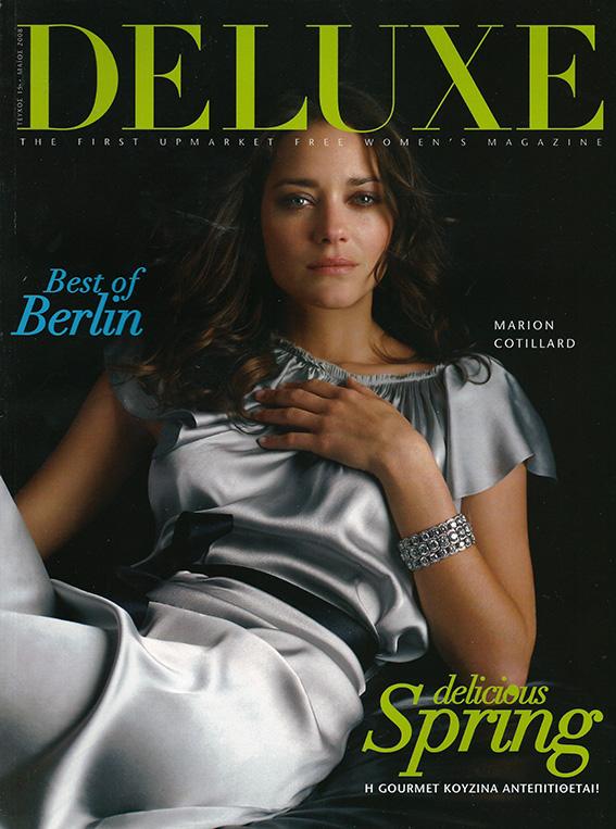 Deluxe   Μάϊος 2008