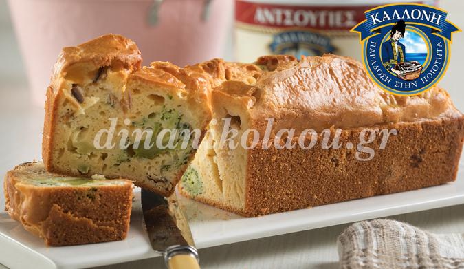 Κέικ με μπρόκολο και αντζούγιες