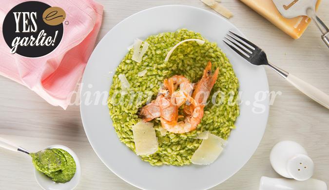 Πράσινο ριζότο με γαρίδες