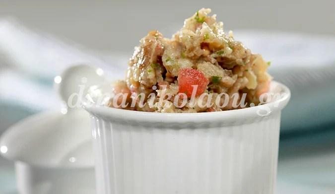 Μελιτζανοσαλάτα με γιαούρτι και φέτα