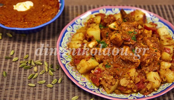 Κοτόπουλο tikka masala με αρωματικές πατάτες