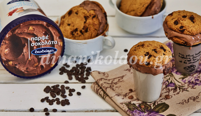 Soft cookies με κομματάκια σοκολάτα και παγωτό παρφέ σοκολάτα