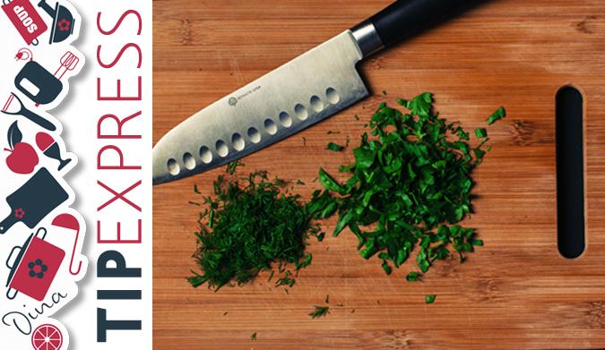 Πώς κόβω εύκολα τα αρωματικά βότανα