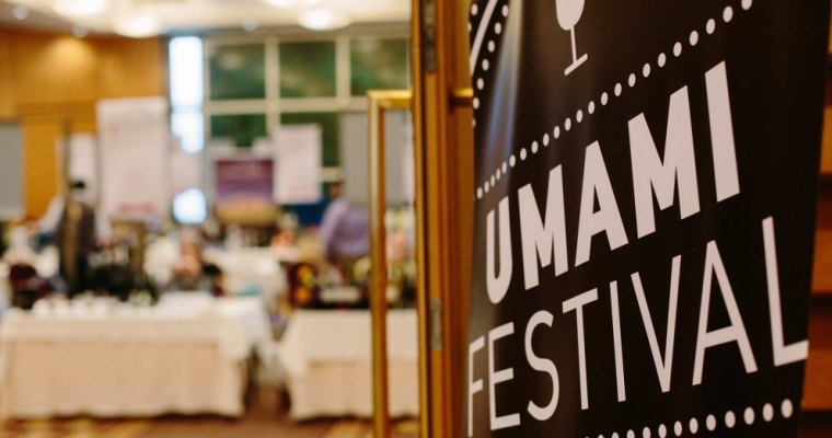 TO UMAMI FESTIVAL THESSALY '19 ΕΠΙΣΤΡΕΦΕΙ ΣΤΗ ΛΑΡΙΣΑ!