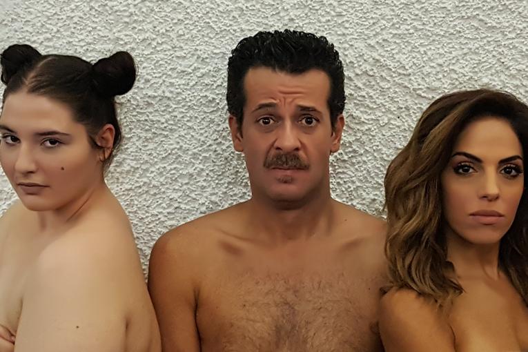 Amore trio σε σκηνοθεσία Αλέξανδρου Λιακόπουλου