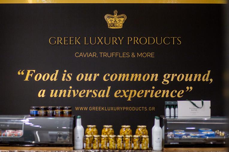 GREEK LUXURY PRODUCTS – ΤΟ ΠΡΩΤΟ GOURMET CORNET ΣΤΟ ATTICA