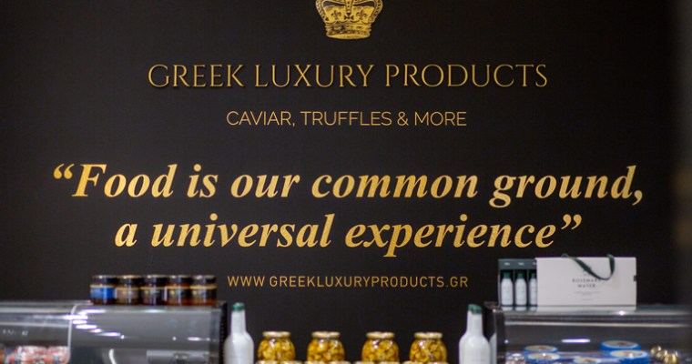 GREEK LUXURY PRODUCTS – ΤΟ ΠΡΩΤΟ GOURMET CORNET ΣΤΟ ATTICA