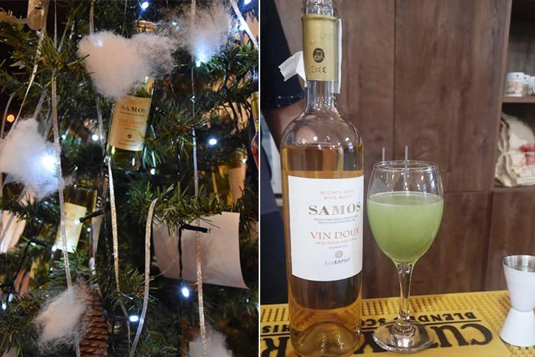 Μαγικά Χριστούγεννα στο Μουσείο Οίνου του ΕΟΣ Σάμου