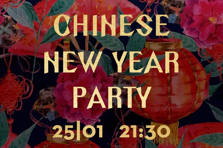 Juju Bar & Restaurant   Πάρτι για την Κινέζικη Πρωτοχρονιά στην καρδιά της Αθήνας!