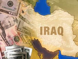 Iraqi Dinar Exchange Rate,Central Bank of Iraq – CBI,Dinar