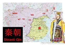 Qin Chao (秦朝)