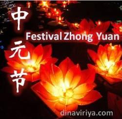 Festival Zhong Yuan Jie (Hari Suci Ulambana)