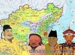 Dinasti-dinasti di China