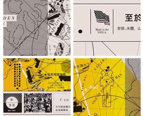 typography-map-paul-sahre